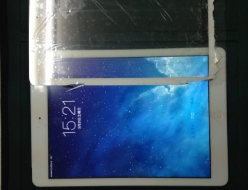 iPad Air 修理 - ガラス割れ