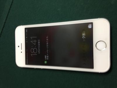 iphone6 ガラス割れーガラス交換修理後