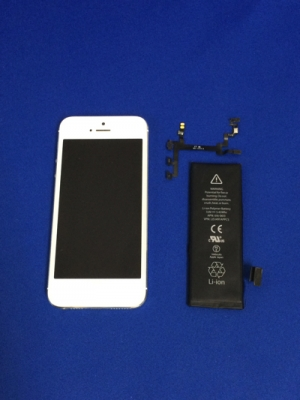iphone5-battery-button2