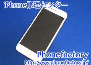 iPhone6 ガラス破損