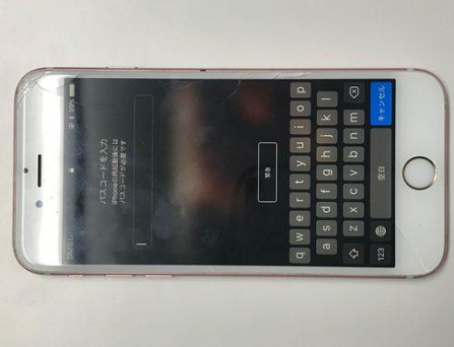 iPhone6S 基板修理 – 充電中電源が入らなくなった