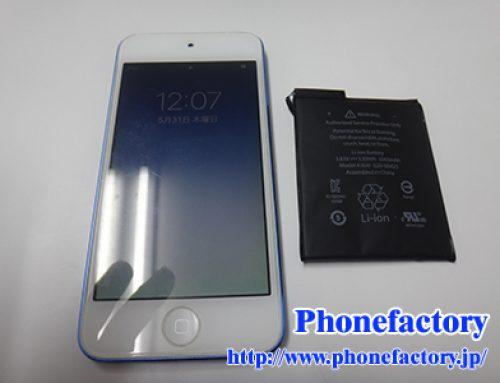 iPod touch 6世代 バッテリー交換修理 – いつの間にか画面が浮いてきた