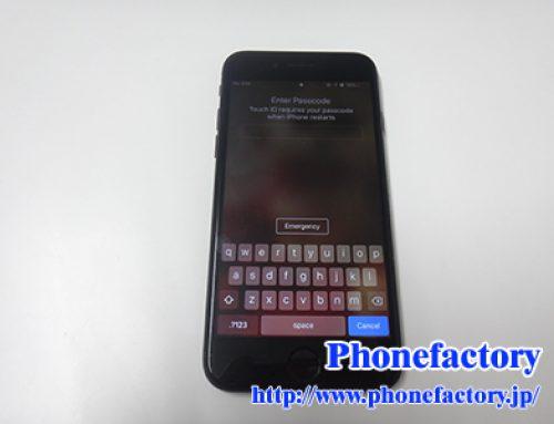iPhone7 起動不可修理 -落としてからリンゴループになってしまった