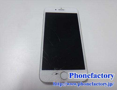 iPhone8 フロントガラス修理 – 落としてしまいフロントガラスが割れてしまった。