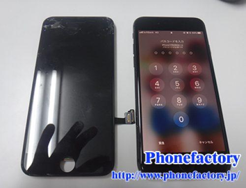iPhone8 フロントガラス修理 – かばんにカギと入れてたらフロントガラスが割れてしまった。
