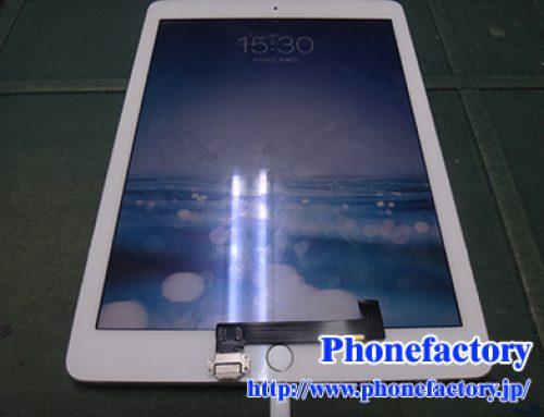 iPad Air2 ドックコネクタの交換修理 - iPadの充電ができない