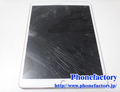 iPad pro 10.5 ガラス交換修理 - フロントガラスに割れている