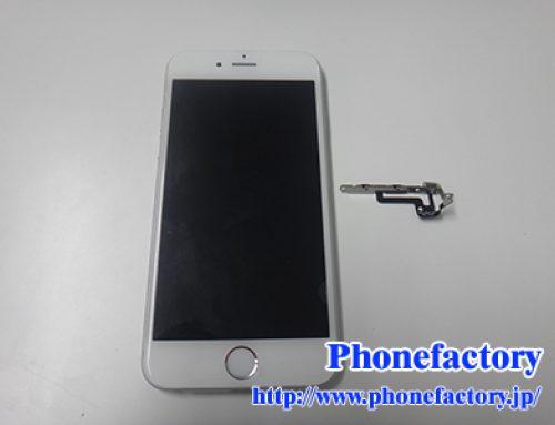 iPhone6 ボリューム部品交換 – ボリュームボタンが聞かなくなってしまった