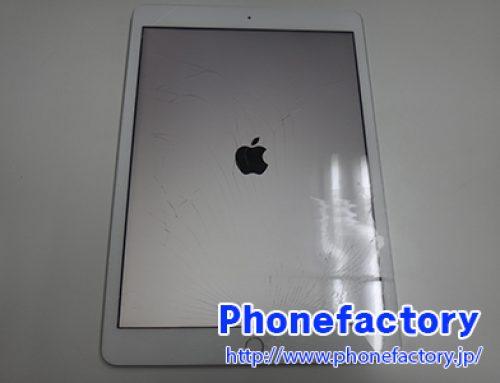 iPad 2019 ガラス交換修理 - 落とした衝撃によりガラスが割れてしまった