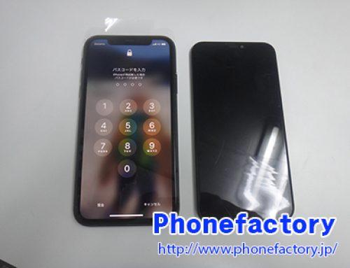 iPhone11 ガラス交換修理 - 落とした衝撃によりガラスと液晶が割れてしまった