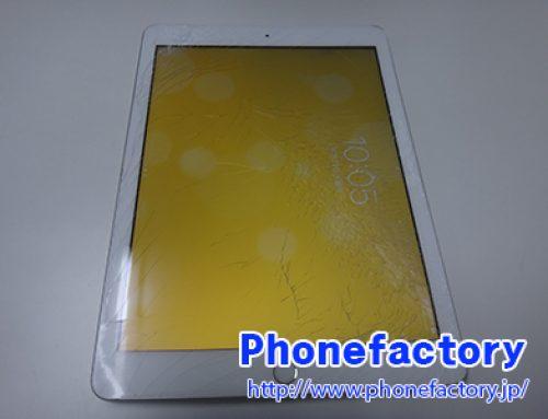 iPad 5th ガラス交換修理 - 鞄から取り出したら画面が割れていた