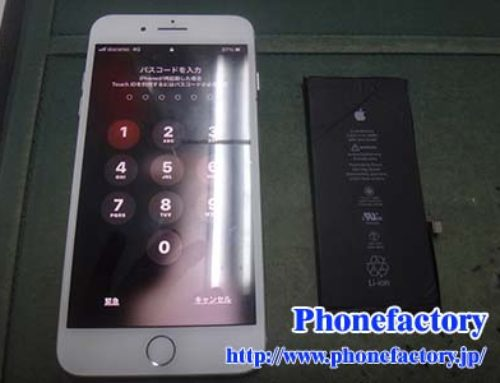 iPhone8 Plus バッテリー交換修理 - 電池の減りが早い