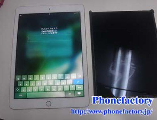 iPad 5th – 画面が見えなくなってしまった