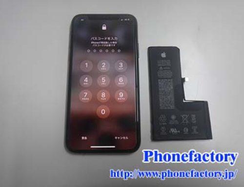 iPhoneXS バッテリー交換修理 - 電池の減りが早すぎる
