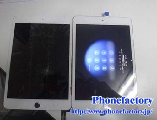 iPad Mini 5th – 画面が割れてしまった