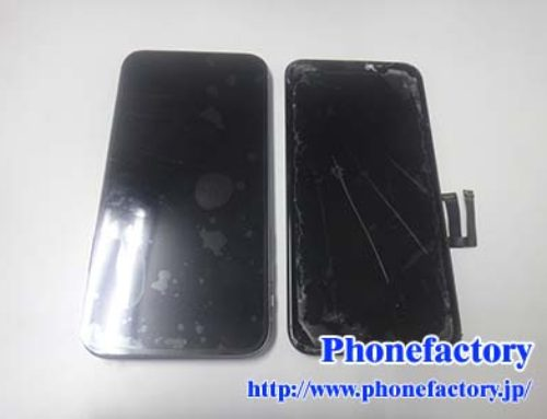 iPhone11 – 落としてしまって液晶が見えなくなってしまった