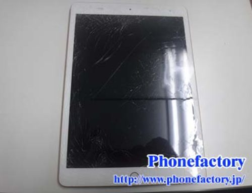 iPad 8th – ガラスが割れてしまった