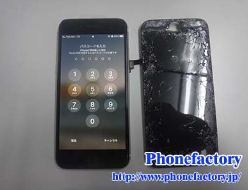 iPhone SE2 – 落としてガラスと液晶が割れてしまった