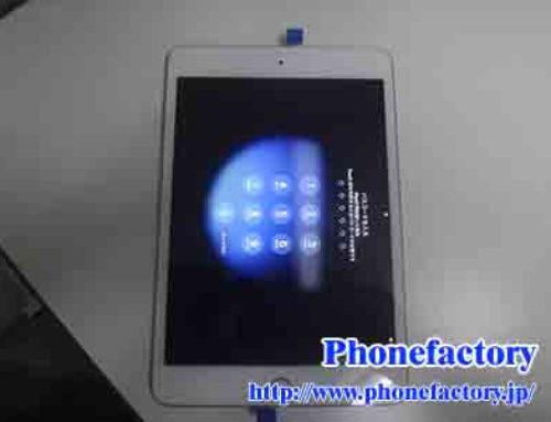 iPad mini 5th – モノを落としてしまって液晶が割れてしまった