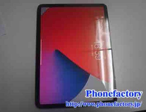 iPad pro 11inch – 鞄の中で壁にぶつかりガラスが割れてしまった
