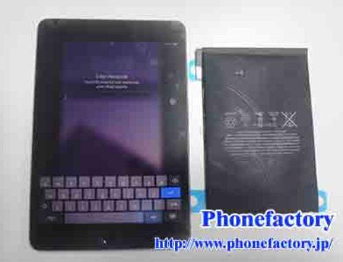 iPad mini 4th – 電池の減りが早すぎる