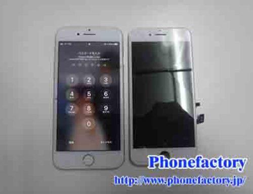 iPhone8 – 落としてガラスが割れてしまった