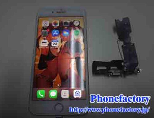iPhone7 – コネクタを刺しても反応がありません