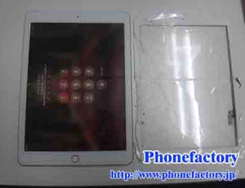 iPad 5th – 落としてガラスが割れてしまった。