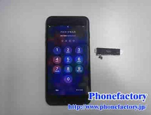 iPhone7 plus – ホームボタンを押したときの振動がなくなってしまった。