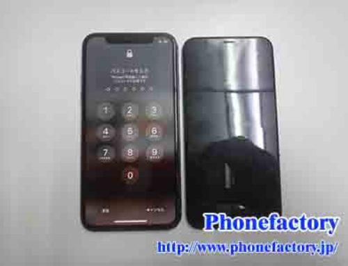 iPhoneXS – 画面が割れて修理のついでにバッテリーも交換したい