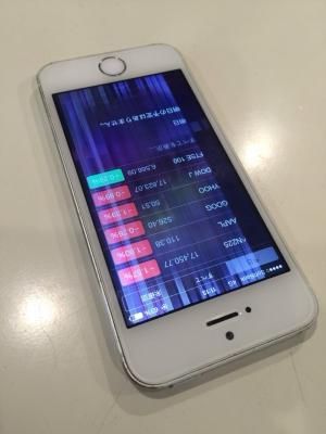 iphone5s display 交換修理前の写真