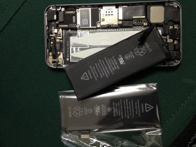 バッテリー交換修理