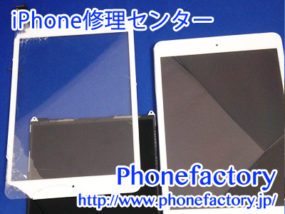 iPad mini3-1