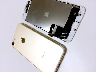 iPhone7 ガラスひび割れ修理 - 落下による破損
