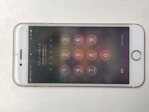 iPhone6S 基板修理 – 使用中電源が落ちて起動されなくなった。