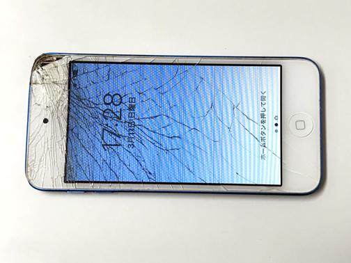 iPod touch 5th ガラス破損 – 落として割ってしまった