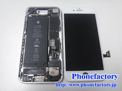 iPhone7 基板修理 – 急にリンゴループになってしまった