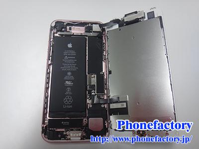 iPhone7 液晶交換修理 – 落とした後、画面がつかなくなった