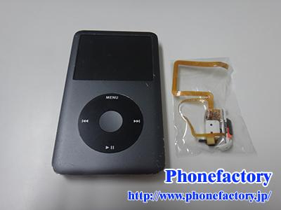 iPod classic ドックコネクター交換修理 – ケーブルを差し込んでみても充電されなくなった。
