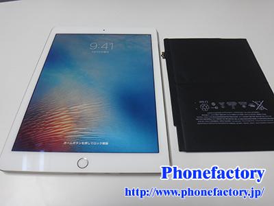 iPad Air2 バッテリー交換修理 – 電池の減りが早くなってしまった。