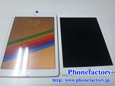 iPad Pro 9.7 ガラス交換修理 - いつの間にかフロントガラスに割れている