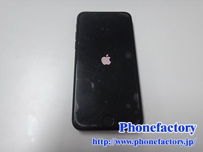 iPhone7 起動不可修理 -いつの間にかリンゴマークから変わらなくなってしまった