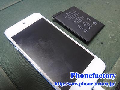 iPod touch 6世代 バッテリー交換修理 – 液晶を押すたびに波打つ