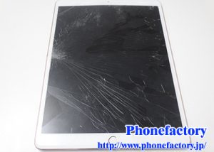 ipad 10.5 inch ガラス交換修理