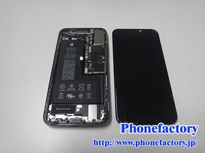 iPhoneXR ガラス交換修理 - 落とした衝撃によりガラスが割れてしまった