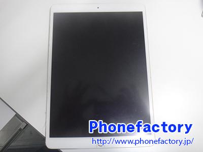 iPad Pro 10.5inch 基板修理 - 落としてから電源が入らないようになった