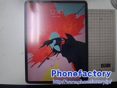 iPad pro 12.9inch 基板修理 - iPadが起動されなくなってしまった