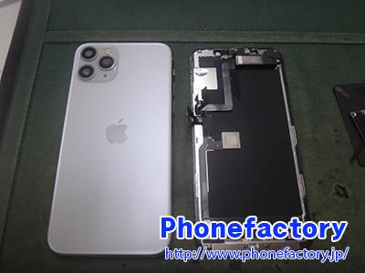 iPhone11 水没修理 - 鞄の中で水が漏れたことをしばらくしてから気づいた