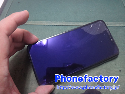 iPhone11 pro ガラス交換修理 - 落とした衝撃によりガラスと液晶が割れてしまった