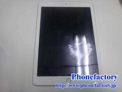 iPad 5th – 画面が割れてしまい、映らなくなった